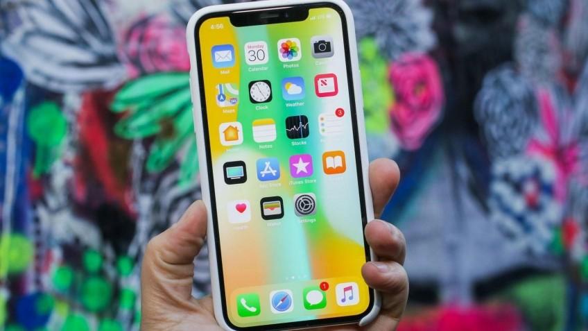 картинка новый Айфон