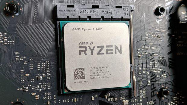 Решение для готовых ПК от AMD Ryzen 5 2500X и Ryzen 3 2300X