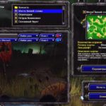 Warcraft-III-Reign-of-Chaos