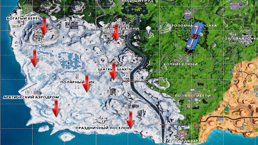 карта фортнайт
