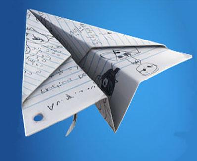 fortnite дельтаплан Paper Plane бумажный самолетик