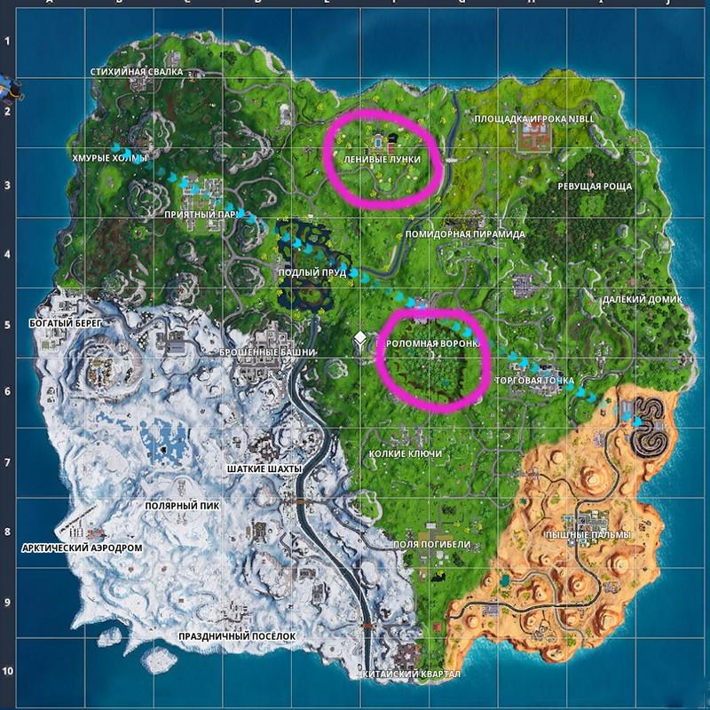 карта 10 неделя 7 сезон