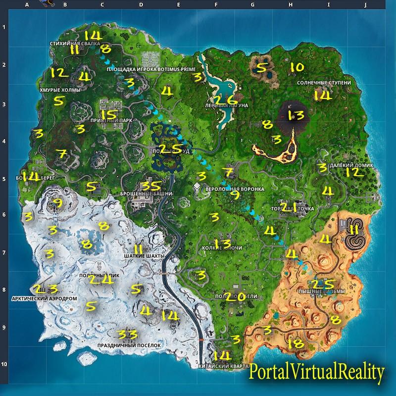 Карта 8 сезона