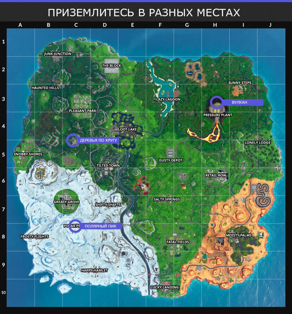 фортнайт-карта-img