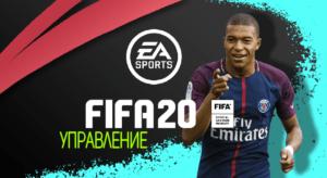 FIFA 20-img