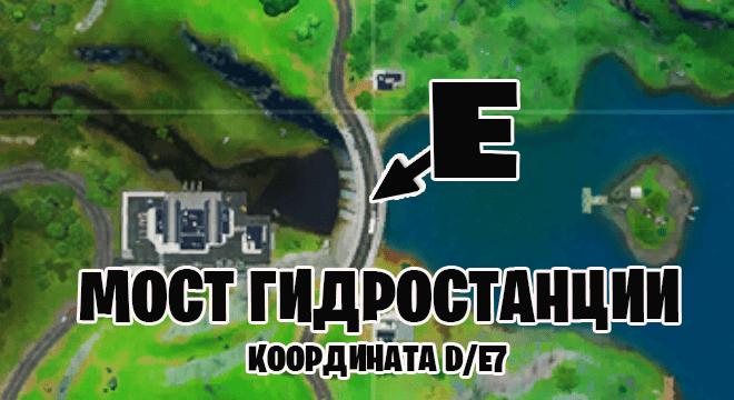 карта-гидростанции-img