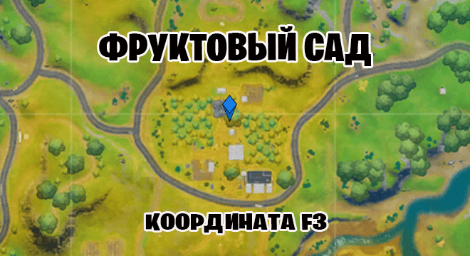 карта-фортнайт-img