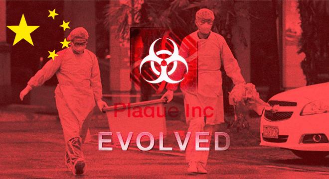 Plague Inc-img