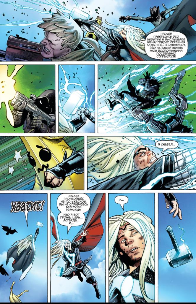 страница-5