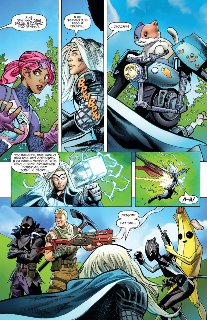страница-4