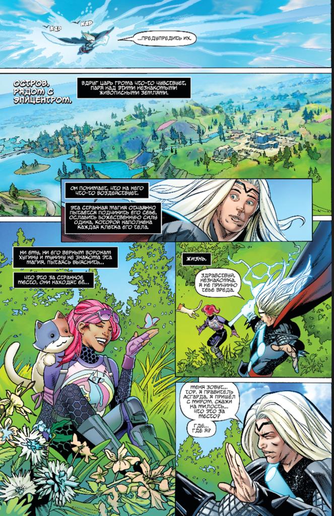 страница-3